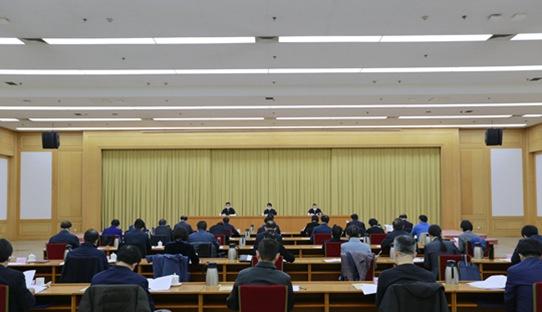 天津市召開2020年對台工作會議