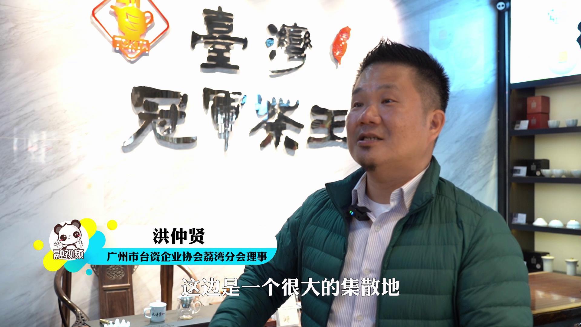 台湾茶商见证大陆20年发展 不可思议卖菜的都有二维码!图片