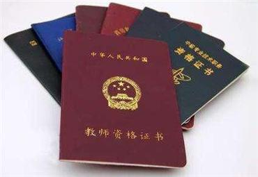 台胞可申请中小学教师资格 挺直腰板做中国人