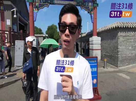 「花young嘻遊」北京站打卡——南鑼鼓巷