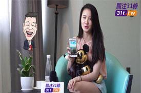 「花young嘻遊」--大陸樂活旅行App